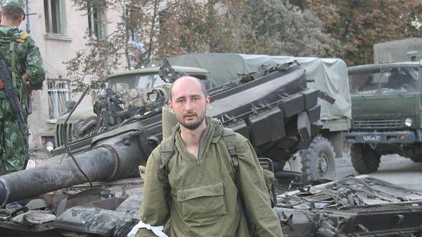 Kiev - Le journaliste russe Arkadi Babtchenko tué