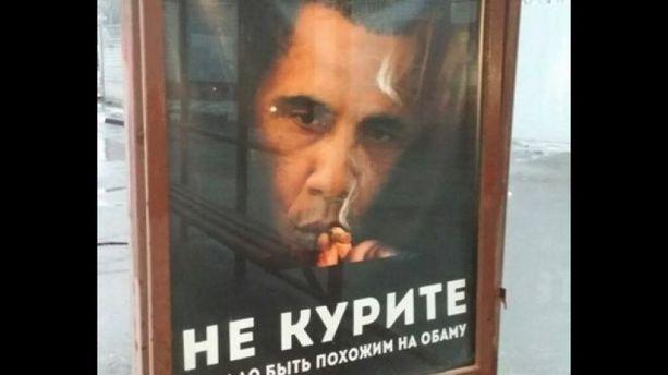 Russie : une campagne anti-tabac se moque de Barack Obama