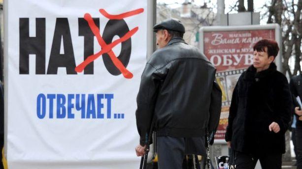Un site de l'Otan attaqué par des hackers ukrainiens