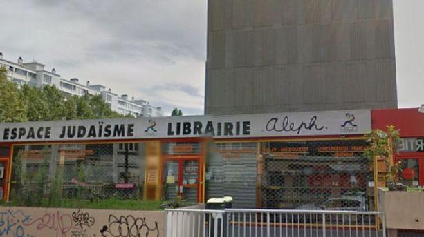 Villeurbanne: une librairie juive attaquée au marteau