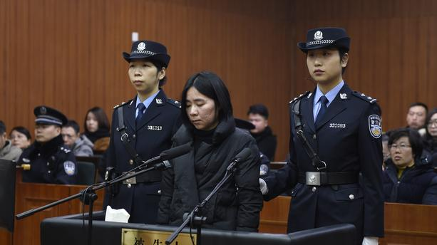 Chine : la nounou pyromane a été exécutée